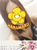 THIS IS ♀ HANAMARU華組 ゆず